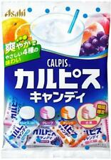 ASAHI FOOD Calpis Candy 100g x 6-Pack Healthcare From Japan