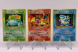 Pokemon Card - Venusaur & Blastoise & Charizard - Base set Japanese Excellent+