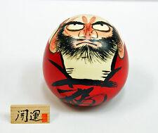 Usaburo Kokeshi Japanese Wooden Doll 9-39 Red Daruma (Dharma Doll)