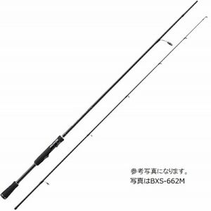 Major Craft 19 Basspara BXS-662L Bass Spinning rod From Stylish anglers Japan