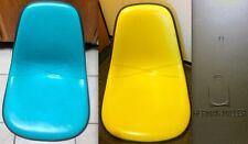 2 EAMES ROBINS EGG BLUE Gray + YELLOW Greige Fiberglass Herman Miller Side Chair