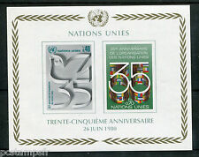 NATIONS UNIES -  New York, ONU, 1980,  BF n° 7, ANNIVERSAIRE, neuf**, non dentel