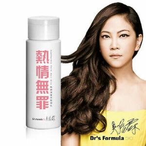 DR'S FORMULA 510 Exothermic Perm Hair Milk Volumizing Hair Styling 150ml