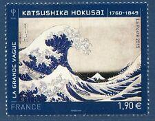 STAMP / TIMBRE FRANCE N° 4923 ** ART TABLEAU // KATSUSHIKA HOKUSAI //