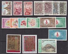 LAOS ^^^^^^#108//192 older  MNH  collection  $$@ lar355laos55