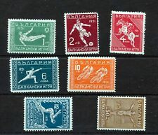 BULGARIA 1931 Sport Cycling Horses MH (7 Items) WP834s