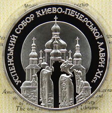 Ukraine 10 UAH 1998 PROOF 1 OZ Silver COA The Kyiv-Pechersk Assumption Cathedral