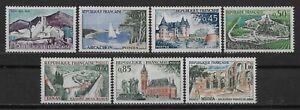 1961 FRANCE Set of 7 MVLH OG Stamps (Scott # 1007-1013) CV $8.10