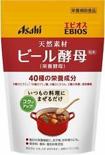 ☀ Asahi Ebios Bière Levure Poudre Naturel Matière Nutrition 200g