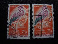 COTE D IVOIRE - timbre yvert et tellier n° 242 x2 obl (A27) stamp