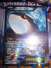 POKEMON EXPLORATEURS OBSCURS (◕‿◕✿) KYOGRE EX FULL ART FRANCAISE 104/108 170PV
