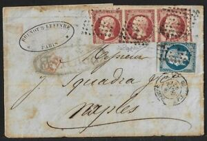 FRANCE TO ITALY NAPOLEON 3x STRIP ON COVER 1857 SCARCE