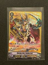 Blazing Lion, Platina Ezel V-BT05/SV03EN SVR - Gold Paladin - Cardfight Vanguard