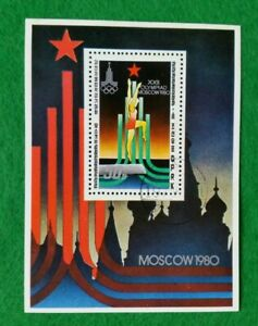 1979 Olympic Games - Moscow 1980 Stamp Block Korea