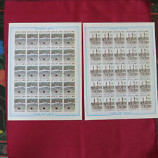Mauritania. Scott 454-455.Complete Imperforate Sheets of 25.MNH.Mecca Pilgrimage
