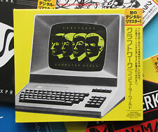 Kraftwerk , Computer World ( CD_Japan )