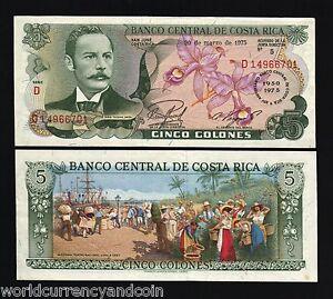 COSTA RICA 5 COLONES P-247 1975 > Commemorative< 25th Any BANCO CENTRAL UNC NOTE