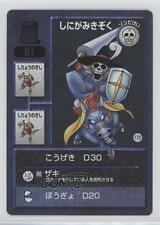 1999 Dragon Quest Monsters Trading Battle Cards #61 Needs Translation Card x0f