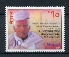 Nepal 2017 MNH Pandit Amrit Nath Mishra Srimadbhagwat Savant 1v Set Stamps
