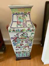 New listing vintage chinese porcelain vase, beautiful squarish design that stands almost 17�