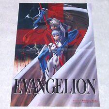 EVANGELION REI & KAWORU Furoku Poster Animage 1997 07 SF Robot Anime Eva Gainax