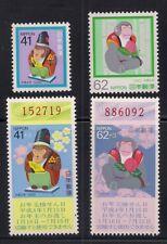Japan 1991 Sc #2127-30 New Year Mnh (4-0006)
