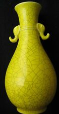 CHINESE SUNG DYNASTY KUN WARE YELLOW GLAZED  VASE