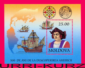 MOLDOVA 1992 Boats Sailing Ships Vessels Discovery of America by Columbus 500th