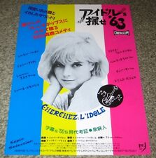 SYLVIE VARTAN Johnny Hallyday JAPAN cinema only PROMO handbill flyer MINI POSTER