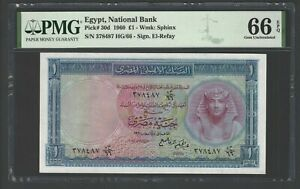 Egypt One Pound 1-8-1960 P30d Uncirculated Grade 66