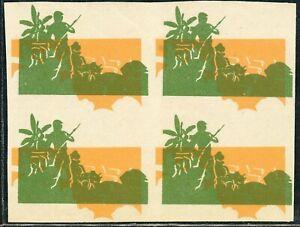 Sud Vietnam 1960 Militärpostmarke Postfr.pra Quatre Abarten Manque De Couleur