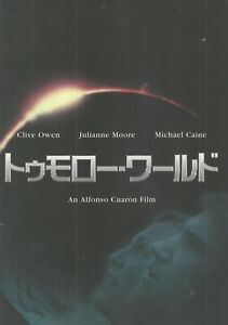 Children of Men(2006)Clive Owens & Michael Caine ORIGINAL JAPANESE MOVIE PROGRAM