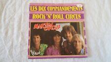 Vinyle 45 tours MARTIN CIRCUS Les dix commandements & Rock'n'roll circus