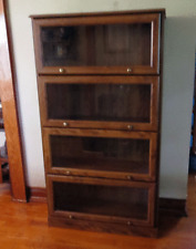4 UNIT BARRISTER BOOKCASE...ONE PIECE SIMULATED OAK CONSTRUCTIONq