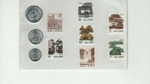CHINA STAMPS AND COINS ON CARD