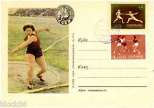 1956 Soviet FDC cover on The First Sportakiada (Soviet Union) with two stamps