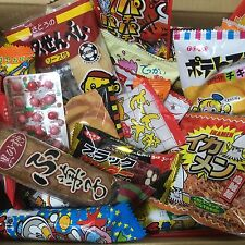 Dagashi Box Japanese Snacks 60pcs Umaibo Big katsu potato fly Kitty chocolate