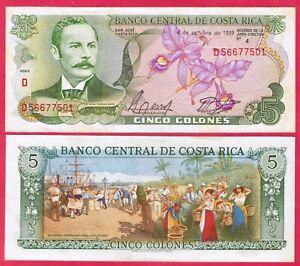 COSTA RICA 5 COLONES 1989 P236 BANKNOTE UNC