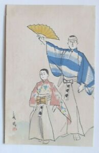 NOH PLAY vii by MATSUNO SOFU ORIGINAL JAPANESE WOODBLOCK WOODCUT PRINT POSTCARD