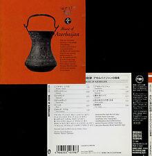 MUSIC OF AZERBAIJAN ( WORLD MUSIC LIBRARY ) / KICC-5107 JAPAN