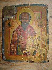 Icône orthodoxe russe-grec ancienne sur panneau de bois.