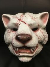 UK YOU'RE NEXT WOLF TIGER MASK HALLOWEEN FANCY DRESS UP COSTUME COSPLAY YOURE 1-