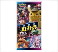 5Pcs Sun & Moon Pokemon Card Detective Pikachu Game Toy Korean Hobbies_Vsh2