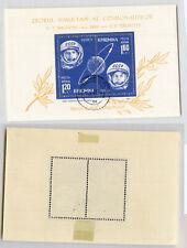 Romania 1963 SC C122a used Souvenir Sheet . rtb4693
