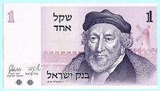 1978 Israel 1 Sheqel Banknote Crisp Uncirculated