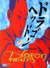 manga MAGIC PRESS DRAGON HEAD numero 4