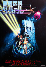 Krull 1983 Peter Yates Japanese Chirashi Mini Movie Poster B5