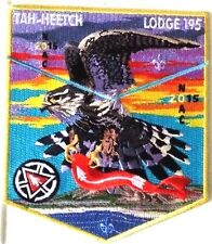 TAH-HEETCH 195 SEQUOIA 100TH OA FLAP 2015 NOAC 2-PATCH GMY $100 DONOR 100 MADE