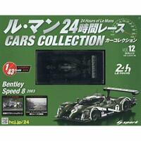 Le Mans 1/43 Cars Collection 12 Bentley Speed 8 (2003) SPARK w/ Tracking NEW