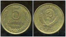 RUSSIE   5 kopek   1976